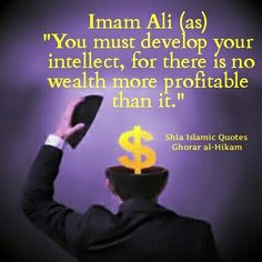 Islamic Quotes, Religious Quotes, Imam Ali Quotes, Quotations, Qoutes, Hazrat Ali, Holy Quran, Deep Words, Meaningful Words