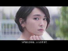 雪肌精「粉雪の雪肌精」篇 (30秒)