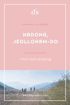 camping-in-spring-in-korea-hadong-riverbed-camping-a-dog-friendly-camping-location