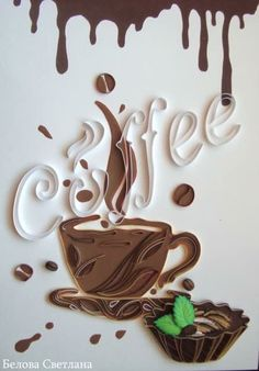 3 Effortless Clever Ideas: Coffee Painting Canvases coffee date relationships.Coffee Humor Animals what to do with coffee beans. Coffee Is Life, I Love Coffee, Coffee Break, Morning Coffee, Coffee Girl, Black Coffee, Coffee Cafe, Coffee Drinks, Coffee Shop