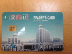 Shanghai Library  China Library Cards, Shanghai, I Card, China, Books, Libros, Book, Book Illustrations, Porcelain