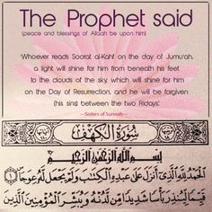 Just a Reminder :) Surah Kahf, Quran Surah, Quran Quotes Inspirational, Just A Reminder, Islam, Blessed, Mindfulness, Faith, Peace