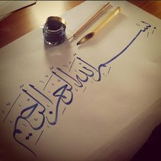 Beauty of Islam Bismillah Calligraphy, How To Write Calligraphy, Islamic Art Calligraphy, Calligraphy Lessons, Islamic Images, Islamic Pictures, Arabesque, Islamic Posters, Beautiful Islamic Quotes
