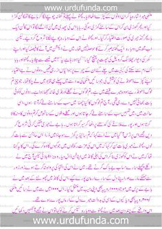 Urdu Sexy Stories Inpage