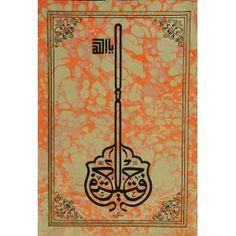 Ottoman Empire, Islamic Art, I Am Happy, Make It Yourself, Tattoos, Carpentry, Im Happy, Tatuajes, Tattoo