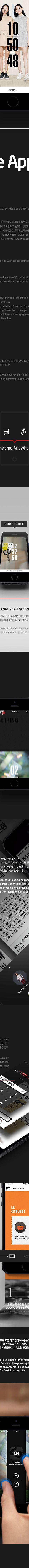 Select Shop '29CM' iOS App on Behance