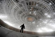 Image: House of the Bulgarian Communist Party (© Dimitar Dilkoff/AFP/Getty Images)