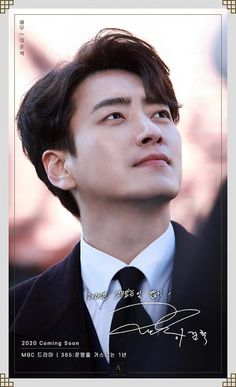 Joon Hyuk, Lee Joon, Korean Actors, Repeat, Kdrama, Swag, Bright, Portrait, Cute