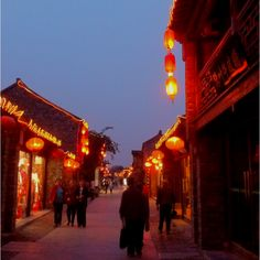 Yangzhou Dong Guan Jie ~ over 1200 years old street China Yangzhou, Old Street, Beijing, Places Ive Been, Bucket, China, World, Travel, The World