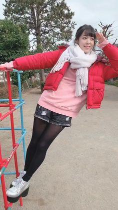 Beautiful Asian Girls, Tight Dresses, Rain Jacket, Windbreaker, Tights, Winter Jackets, Japanese, Fashion, Rain Gear