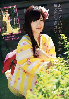 乃木坂46 (nogizaka46) Young Animal No.16 8/24 Shiraishi Mai (白石 麻衣)