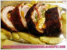 ΧΟΙΡΙΝΟ ΡΟΛΟ ΓΕΜΙΣΤΟ ΠΙΚΑΝΤΙΚΟ!!!   Νόστιμες Συνταγές της Γωγώς