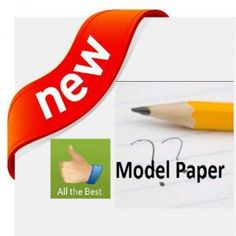 GSEB HSC Model Question Paper 2017, 12th Sample Paper, Previous Papers, Students…