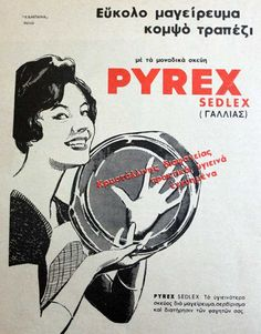 PYREX Cookware Vintage Advertising Posters, Vintage Advertisements, Vintage Ads, Vintage Posters, Pyrex Cookware, Old Greek, Retro Ads, Greece, Movie Posters