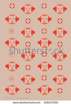 Monkey Stock Photos, Images, & Pictures | Shutterstock