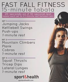 FAST FALL FITNESS: Save time with this quick 15 minute tabata workout. Work your arms, legs and abs, all while getting your heart rate up!