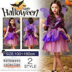 e134420751ae8a Qoo10 | コスプレ衣装 KIDS ドレス ハロウィン コスプレ 子供 ドレス ハロウィン セットアップ ...