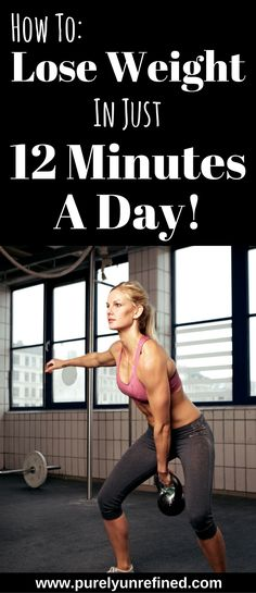 Want to lose weight and look great in just 12 minutes a day? Try surge training! You'll tighten and tone your entire body without spending hours in the gym. Best Weight Loss Plan, Lose Weight Quick, Want To Lose Weight, Fast Weight Loss, Weight Loss Tips, Losing Weight, Weight Loss Motivation, Fitness Motivation, Burn 500 Calories