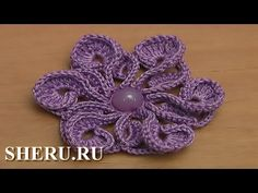 Цветок с лепестками завитками Урок 116 - YouTube