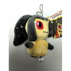 Pokemon Center 2014 Pokemon Petit Campaign Mawile Mascot Plush Keychain