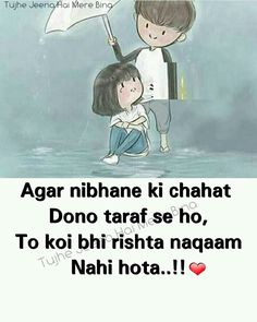 Hindi Love Shayari ❤