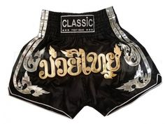 Classic Muay Thai Kick Boxing Shorts from Thailand.