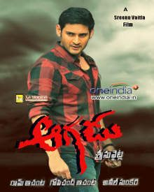 AAGADU Release Date: 08 May 2014 Genre: Action - Romance