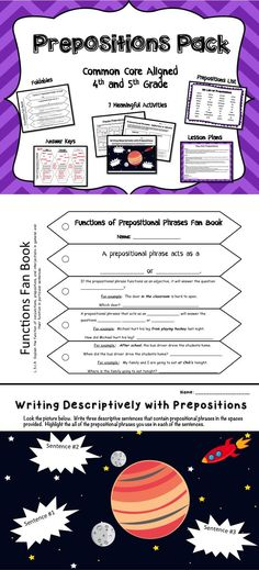 Prepositions Pack - Two sets of foldable perfect for interactive notebooks, 7 engaging activities, answer keys, and lesson plans included!