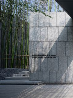 A map of the best contemporary landscape architecture projects from around the world. Facade Design, Wall Design, House Design, Landscape And Urbanism, Landscape Walls, Traditional Landscape, Contemporary Landscape, Wall Logo, Tiny House Cabin
