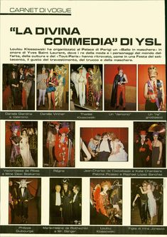 Vogue Archive Luglio/Agosto 1978