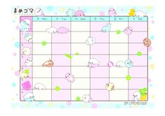 A bit over x Cute free Mamegoma class schedule. Calander Printable, Printable Planner Pages, Planner Template, Class Schedule Template, Timetable Template, School Timetable, Book Log, Project Planner, Friendship Cards