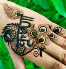 New Bridal Mehndi Designs, Basic Mehndi Designs, Engagement Mehndi Designs, Henna Art Designs, Mehndi Designs For Girls, Stylish Mehndi Designs, Mehndi Designs For Beginners, Dulhan Mehndi Designs, Mehndi Designs For Fingers