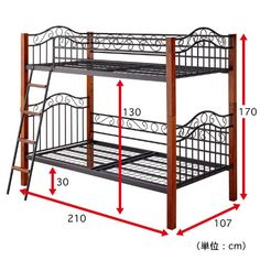 Bunk Beds With Drawers, Metal Bunk Beds, Cool Bunk Beds, Welded Furniture, Iron Furniture, Steel Furniture, Steel Bed Design, Balcony Grill Design, Folding Sofa Bed