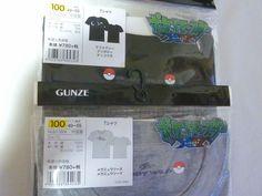 New Pokemon T-shirt Mewtwo Lizardon BODY WILD 2pcs Set 100cm kids GUNZE JAPAN FS…