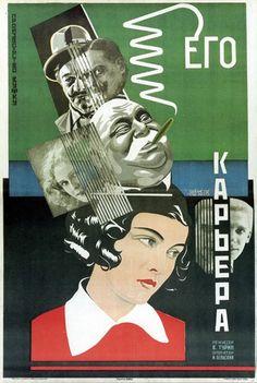 "Soviet Poster: ""His career"""