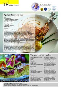 https://flic.kr/s/aHskT7m9ZP | A Greek Recipes - The Trails of Flavour | Greek Recipes with Spice mixtures The Trails of Flavour www.the-trails-of-flavour.com/syntages/ www.the-trails-of-flavour.com/e-shop/