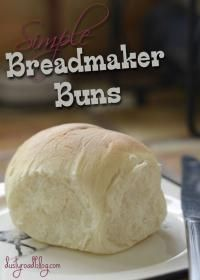 Simple Bread Machine Buns on MyRecipeMagic.com. A fuss free easy bun recipe.