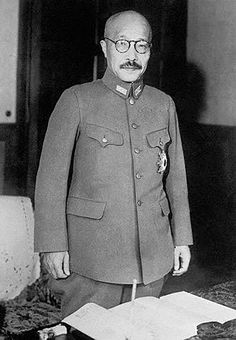 """17 Oct 41: Minister of War Hideki Tojo is appointed Prime Minister, replacing Konoe Fumimaro. Tojo pledges his government to a Greater East Asia program, a """"New Order in Asia."""" Tojo was fascist, nationalist and militarist, and was nicknamed """"Razor"""" for his reputation for a sharp, legalistic mind capable of making quick decisions. More: http://scanningwwii.com/a?d=1017&s=b411017 #WWII"""
