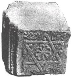 Sumerian symbols of İnanna and Venus became King Solomons Seal thousands years later if Solomon ever existed. Etruscan texts tell that Solomon is a generic name for Patriarch Abraham