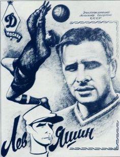 """Un dibujo grabado de """"La araña negra"""" Lev Ivánovich Yashin con el Dynamo de Moscú."""