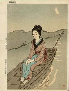 Takehisa Yumeji (1884–1934), YURUKI NAGARE NI