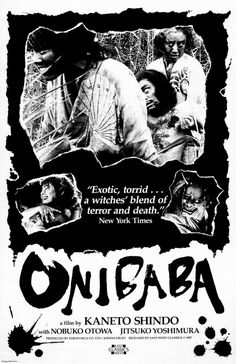 Onibaba review