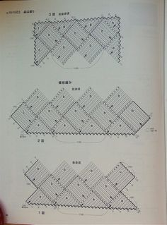 Entrelac diagrams from Japan, home of the most excellent knitting illustrations . Entrelac diagrams from Japan, home of the most excellent knitting illustrations in the world. History of Knitting Yarn. Crochet Leaf Patterns, Knitting Machine Patterns, Easy Knitting Patterns, Crochet Diagram, Beading Patterns, Crochet Quilt, Tunisian Crochet, Crochet Stitches, Knit Crochet