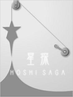 Hoshi Saga  http://www.koreus.com/jeu/hoshi.html Un but simple : retrouver une étoile! Niveaux variés et un challenge renouvelé.  (A partir de 5 ans)