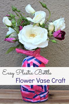 Make this Easy Plastic Bottle Flower Vase out of any type of recyclable bottle and tissue paper.   It is the perfect kids craft for Mother's Day, Teacher Appreciate Day and even Christmas. #CareToRecycle #CG ad
