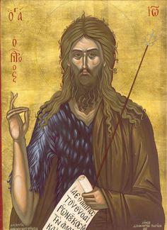 Saint John the Baptist Russian Icons, Byzantine Icons, John The Baptist, Orthodox Icons, Saints, Artwork, Painting, Fictional Characters, Image