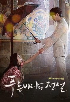 Legend Of The Blue Sea- 2017 kdrama , 20 ep. Starring Jun Ji-hyun and Lee Min-ho. This drama tells the love story of a con-artist and a mermaid who travels across the ocean to find him. Legend Of The Blue Sea Poster, Legend Of The Blue Sea Kdrama, Legend Of Blue Sea, Legend Of The Blue Sea Wallpaper, Korean Drama Online, Watch Korean Drama, Korean Drama Movies, Korean Dramas, Watch Drama