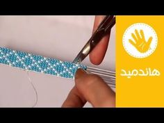How to make bracelets with beads and string or thread tutorial diy chaquira beads and satin rattail cord. Como hacer pulseras paso a paso. Bracelet Knots, Bead Loom Bracelets, Bangle Bracelet, Beading Tutorials, Beading Patterns, Bead Jewellery, Beaded Jewelry, Crochet Car, Seed Bead Tutorials