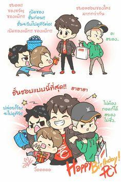 Exo Anime, Lay Exo, Exo Fan Art, Chanbaek, Baekhyun, Chibi, Fanart, Korea, Sticker