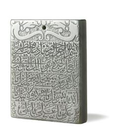 A rectangular calligraphic jade plaque | Persia, Safavid, 17th century